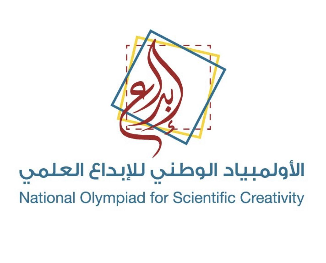 تم بحمد الله مشاركة ٧ طالبات من مدارسنا مدارس الفيصلية الإسلامية في مسابقة الاولمبياد الوطني 2018 للعلوم و الرياضيات و Chart Line Chart Creative