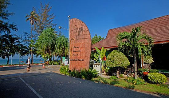 Aonang Princeville Resort Spa Krabi Thailand Resort Krabi