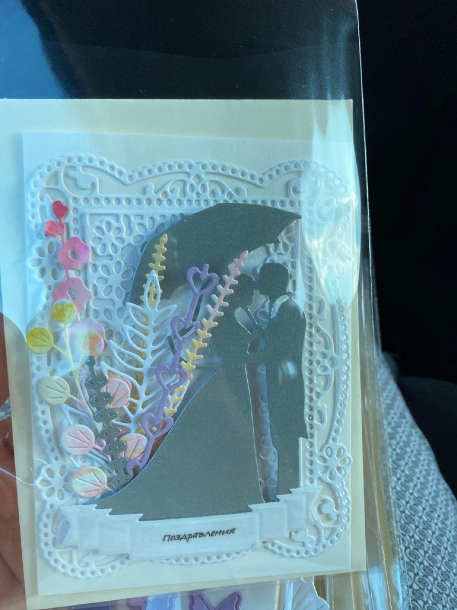 WeddingCard #summervibes #cuttingdies #weddingcard #weddingcard handmade #handmadewithlove #cardshandmade #cardsofinstagram #hochzeitskarten #cardshandmadebykaty #diycrafts #diycards #картичка #картички #картичкизасватба #картичкиръчнаизработка