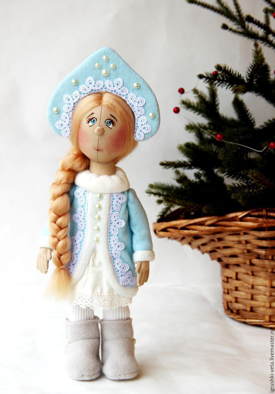 Купить Снегурочка. Коллекционная текстильная кукла. - голубой, белый, снегурочка, зима, кукла снегурочка