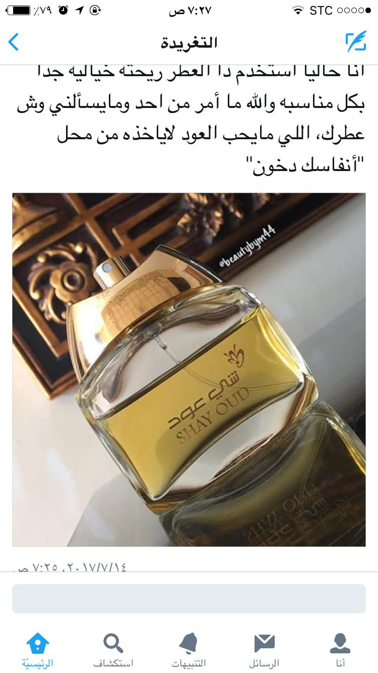 Pin By Mira Amira On عناية Flowerbomb Perfume Men Perfume Perfume