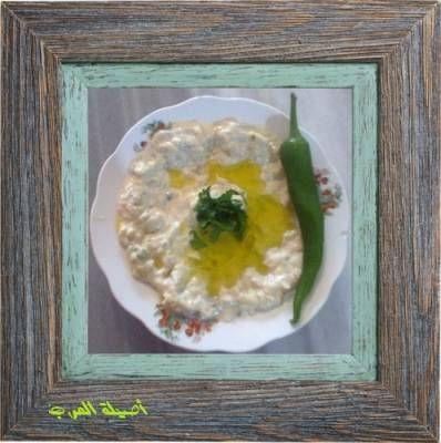 متبل باذنجان طبختي Healthy Cooking Vegetarian Healthy