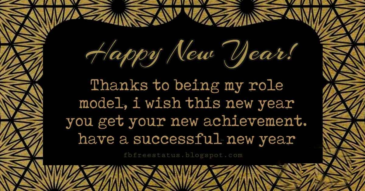New Year Wishes Messages For Boss And New Year Wishes Images New