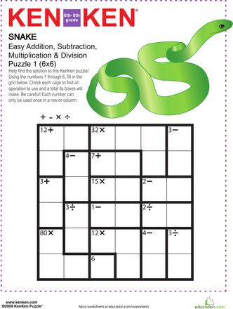 snake kenken puzzle worksheets math and junior high math. Black Bedroom Furniture Sets. Home Design Ideas