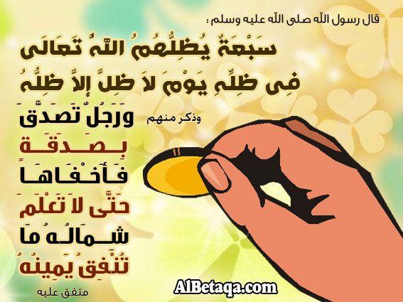 هيتعلقو فى رقبتك يوم القيامة يا مسلمة منتدى فتكات Salaah Peace Be Upon Him Hadeeth