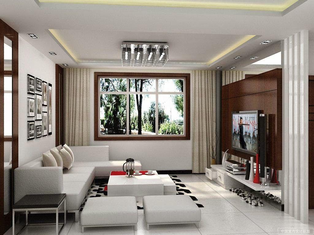Ruang Tamu Minimalis Dengan Konsep Modern View Rumah