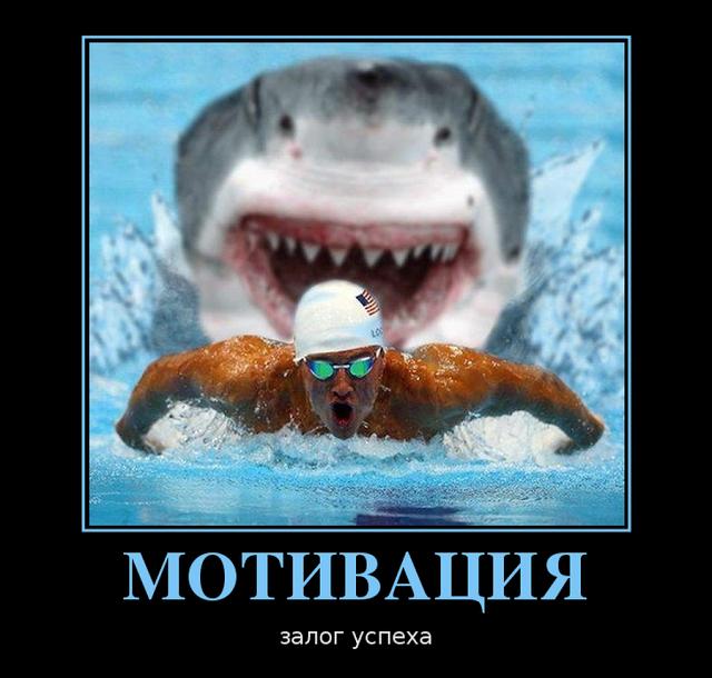 Смешные мотивирующие картинки
