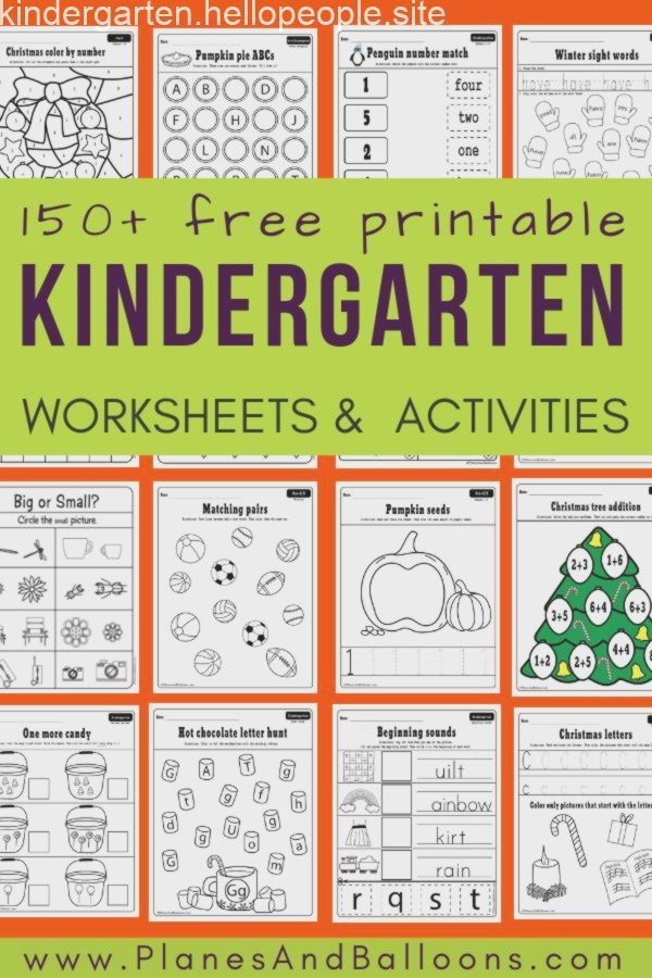 200 Free Printable Worksheets For Kindergarten Instant In 2020 Kindergarten Worksheets Printable Kindergarten Worksheets Free Printables Free Kindergarten Worksheets