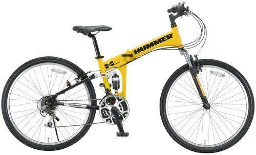 Hummer Folding Bike For Sale