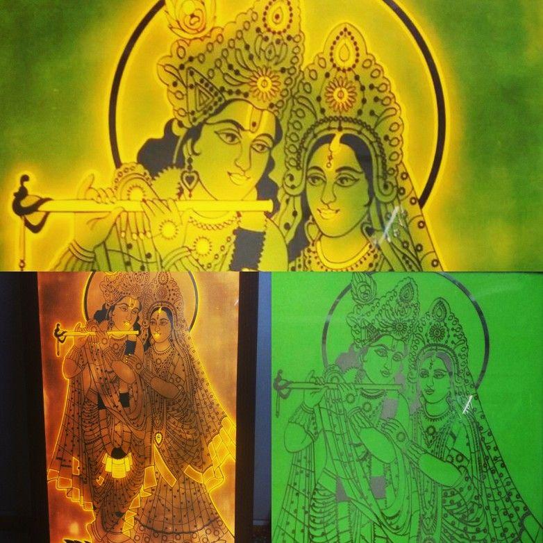 Beautiful Radha Krishna Wall Decor Elaboration - Art & Wall Decor ...