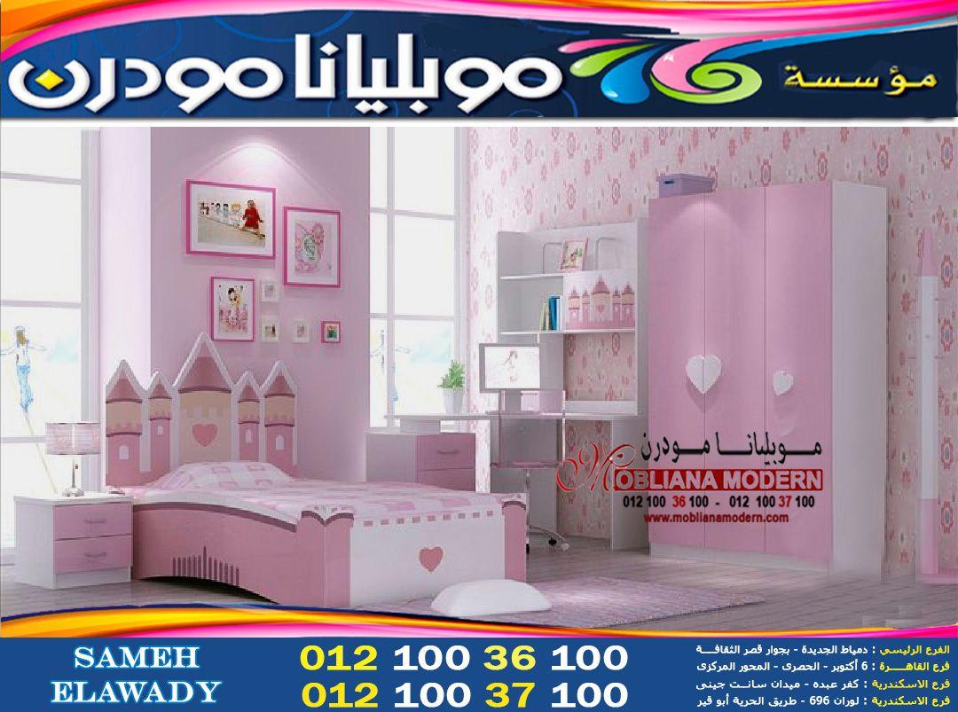 غرف نوم اطفال بسريرين 2022 اجمل الصور لغرف نوم الاطفال 2023 Home Decor Decals Kids Bedroom Decor