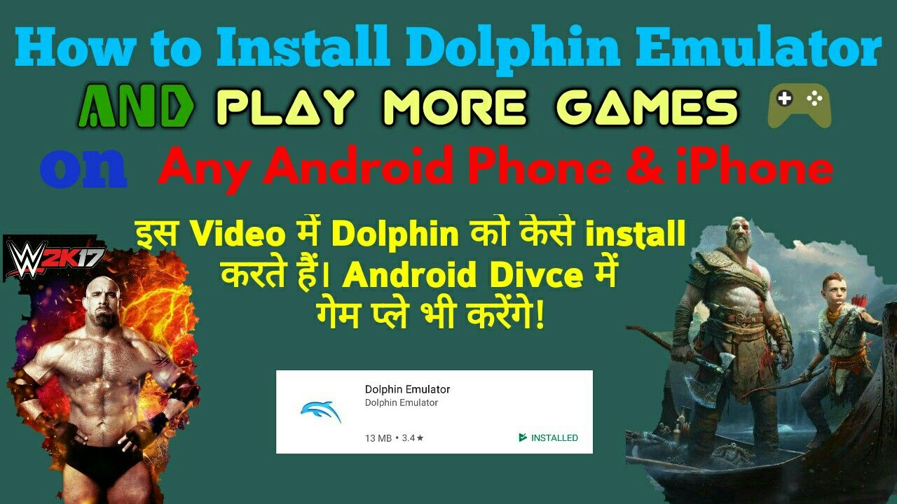 Hello Doshto aj ham is video me Dolphin Emulator ko Download