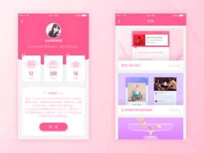 100days UI  07 Profile