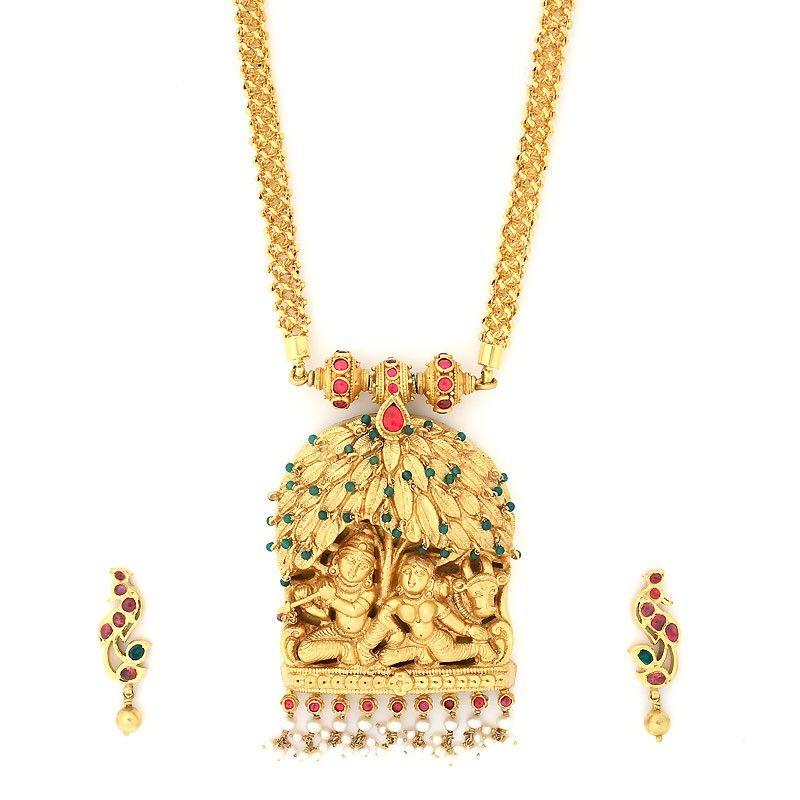 Love legends the radha krishna pendant chain stuff to buy love legends the radha krishna pendant chain stuff to buy pinterest krishna chains and pendants aloadofball Gallery