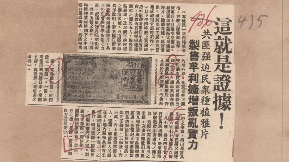 中央 日報