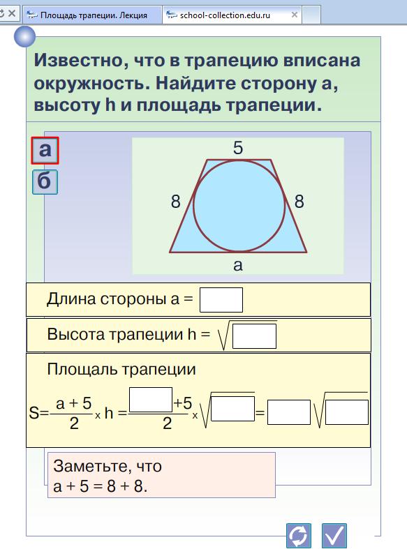 Планирование по географии 6 класс авторы учебника т.п.герасимова н.п неклюкова