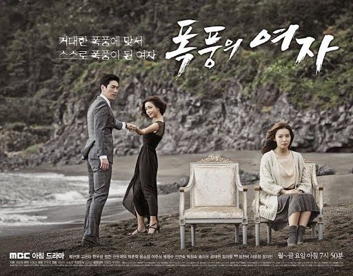 Bão Tố Cuộc Đời | Vtv1 | Hàn Quốc 1
