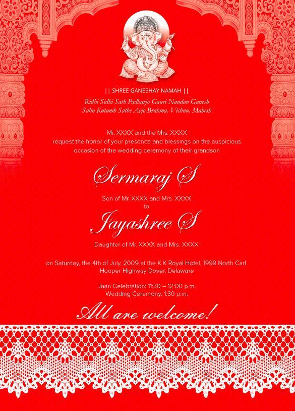hindu marriage invitation cards design