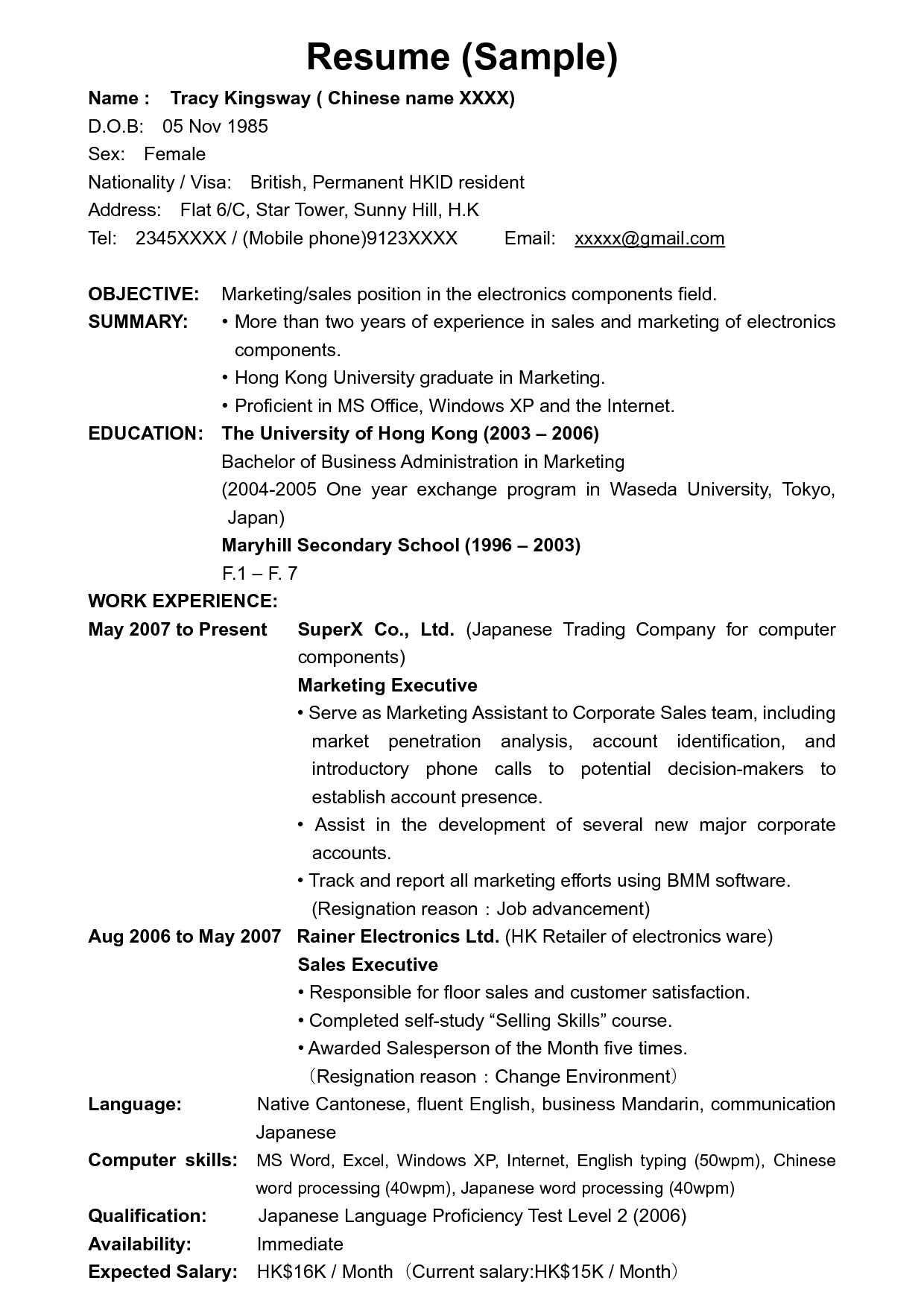 Resume format, Resume, Resume examples, Cover letter for