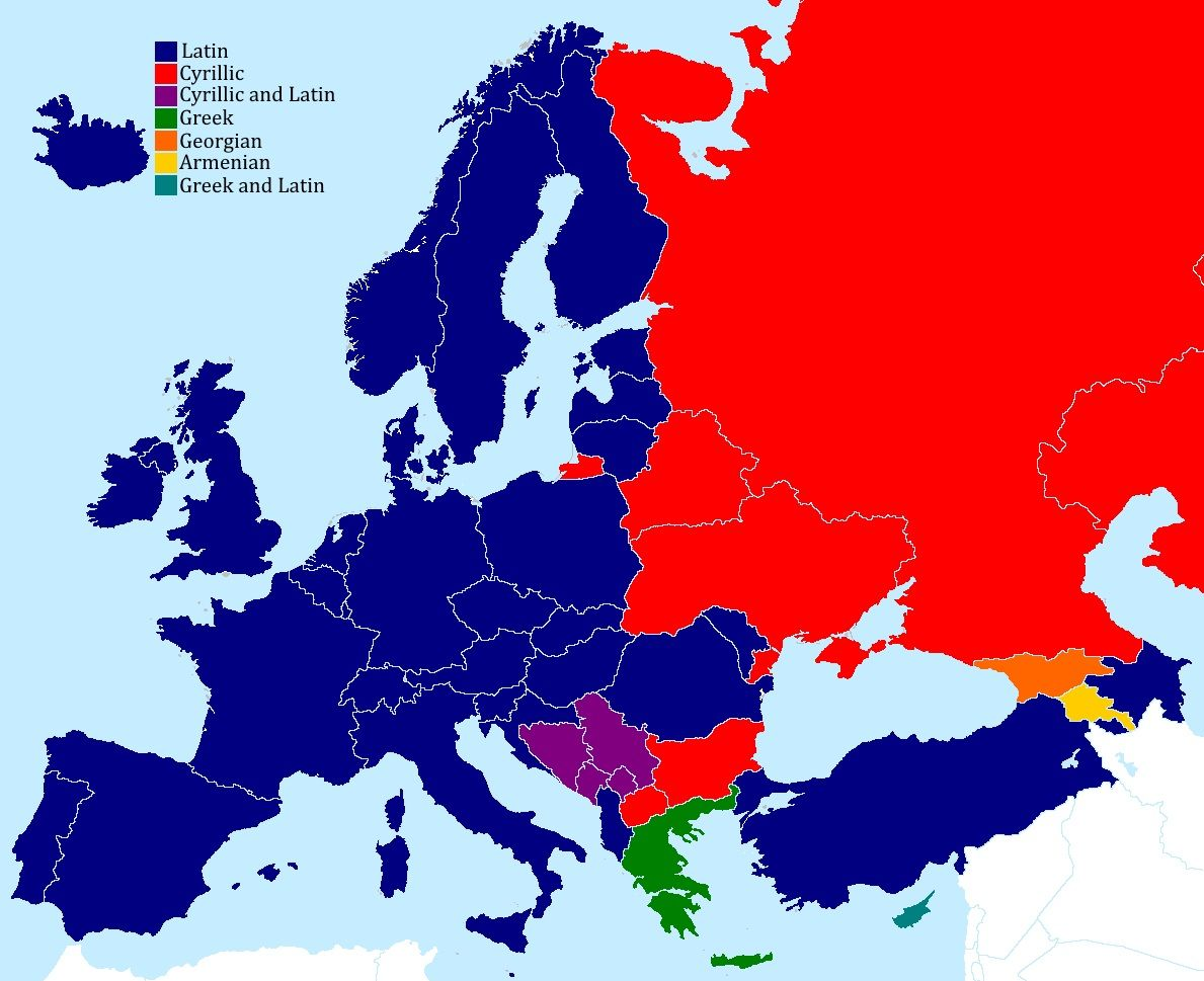 Map Of European Countries By Script Of National Language The - Latin language map