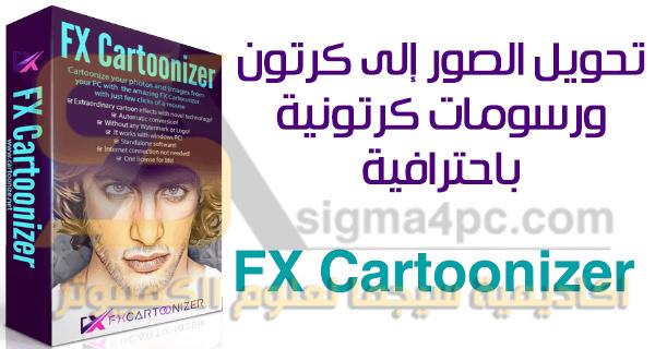 برنامج تحويل الصور الى كرتون للكمبيوتر Fx Cartoonizer كامل Book Cover Books Baseball Cards