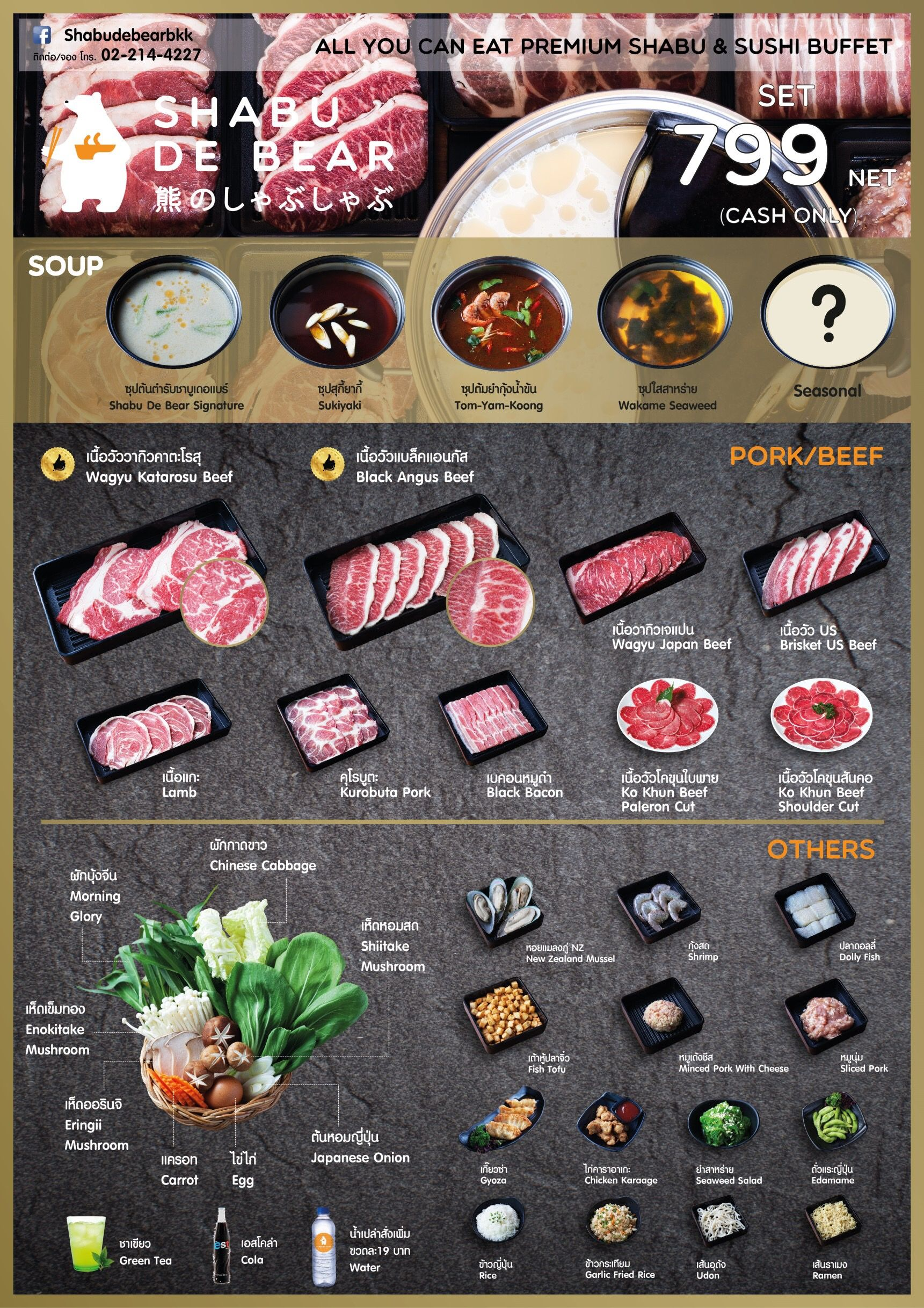 Shabu Menu Design Designed By Shop Idea Co Ltd Chinese Food Menu Korean Bbq Menu Bbq Menu Design