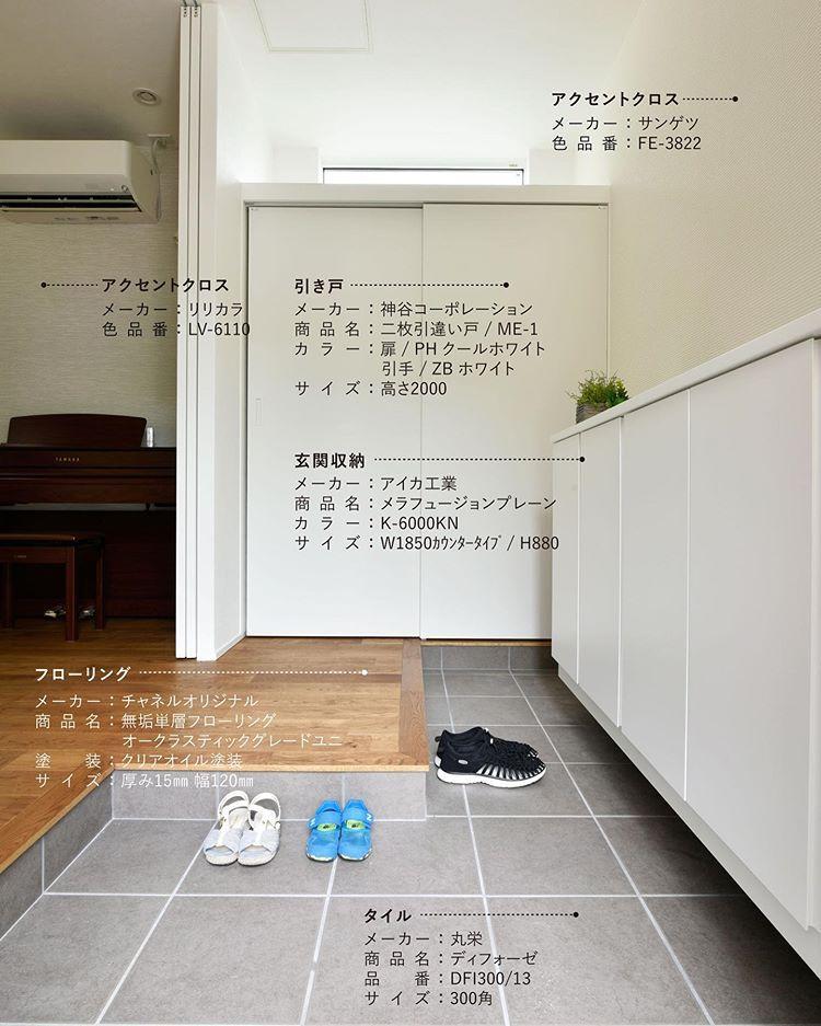 タイコーアーキテクト 大阪で建てる注文住宅さんはinstagramを利用し