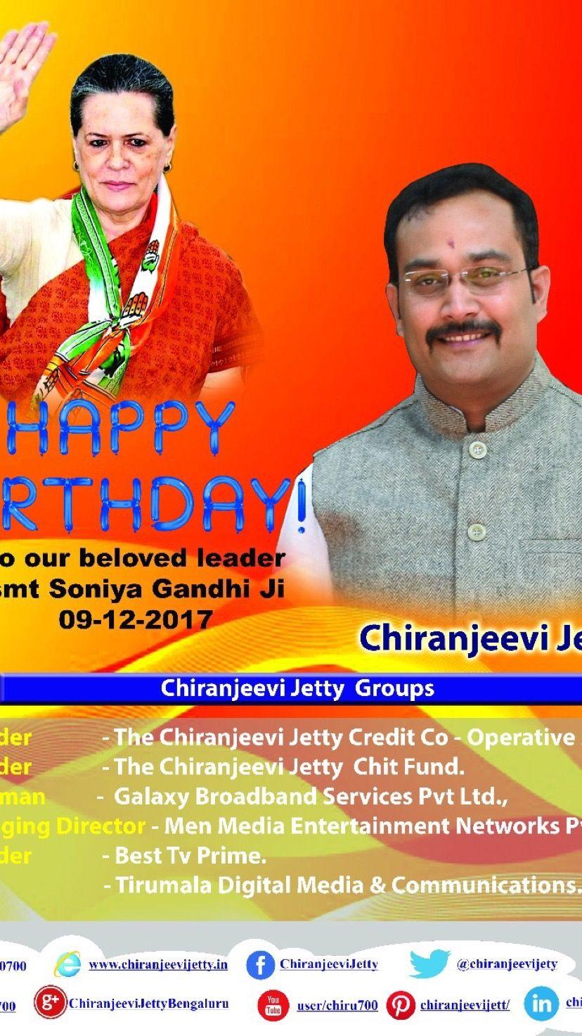 Pin On Sonia Gandhi Ji Birthday
