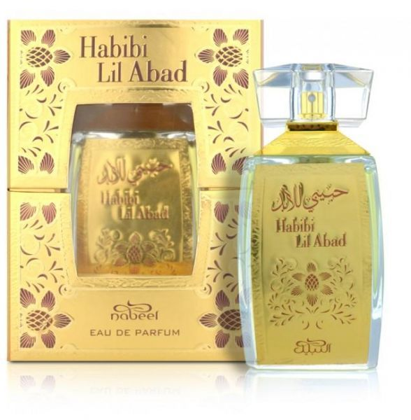 Pin Na Doske Arabic Perfume Collections From Tmaxstore