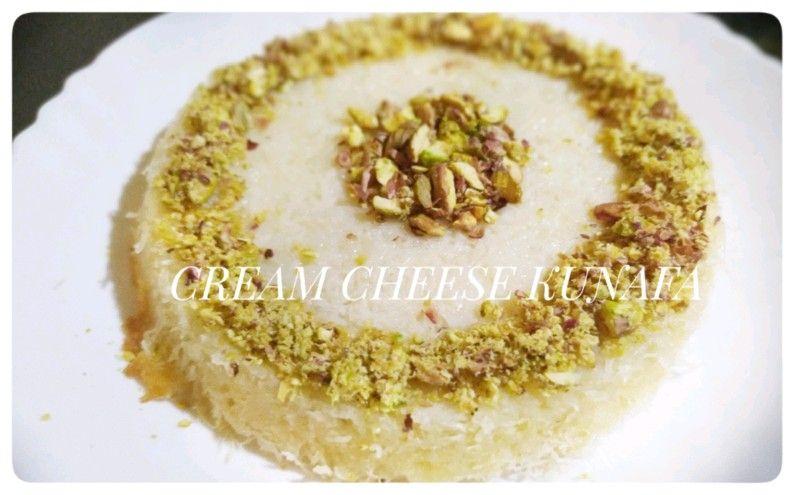 Cr M Ch Kun F In 2020 Cooking Recipes Kunafa Dough Recipe Recipes