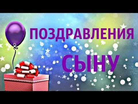 Рифматор стихи и поздравления с днем рождения