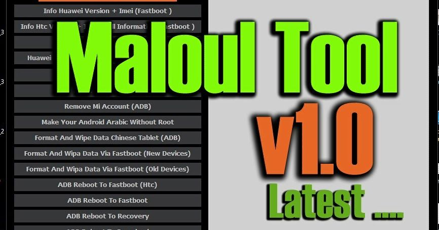 DownloadMaloul Tool Feature: 1  info read information after