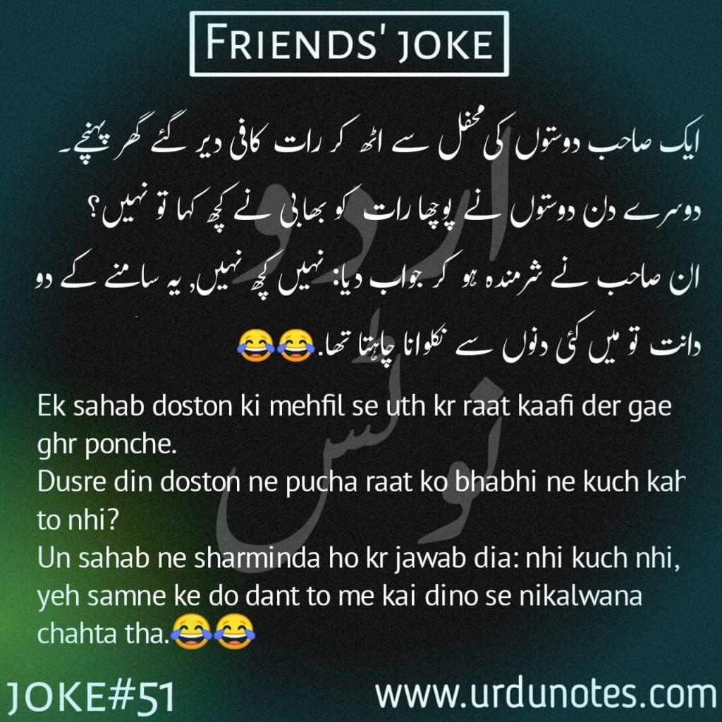 Funny Lateefay Friend Jokes Funny English Jokes English Jokes