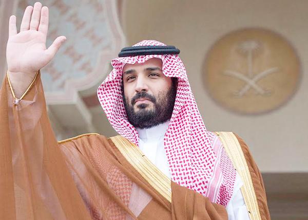 كيف تم اختيار الأمير محمد بن سلمان ولي ا للعهد صحيفة وطني الحبيب الإلكترونية Prince Saudi Arabia Prince Daily Mail News