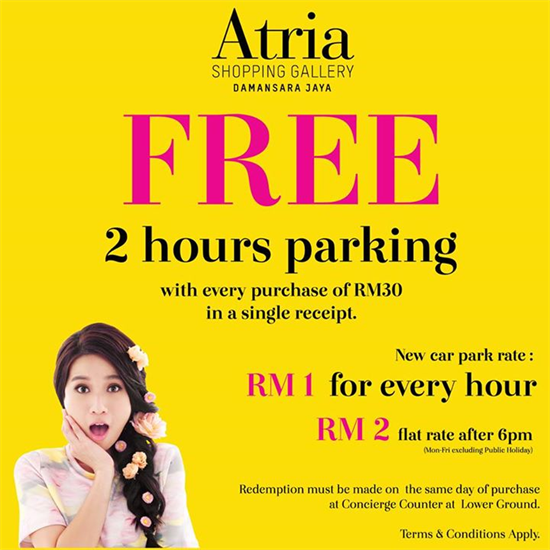 16-31 Jul 2015: Atria Shopping Gallery FREE 2 Hours Parking