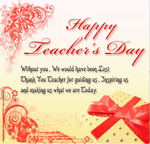 Quotation On Teachers Day