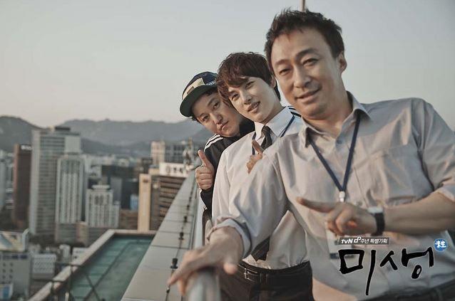 Korean TV drama