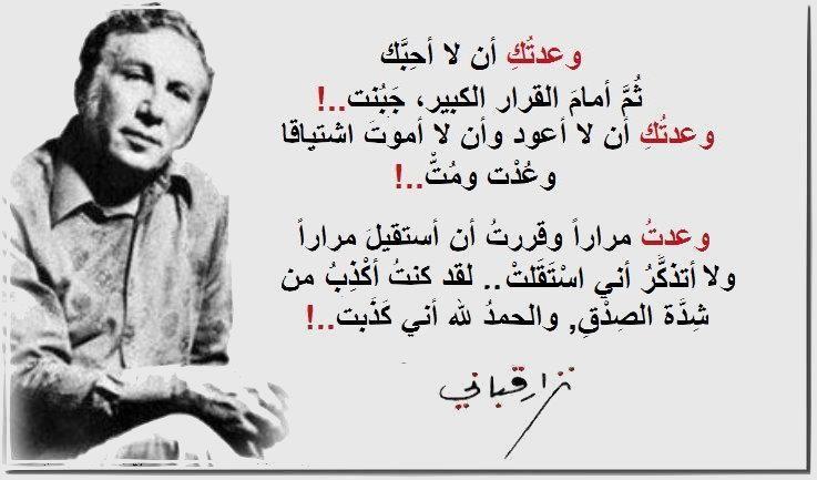 Pin By Asma Haggag On Arabic Words Love Husband Quotes Words Quotes Husband Quotes