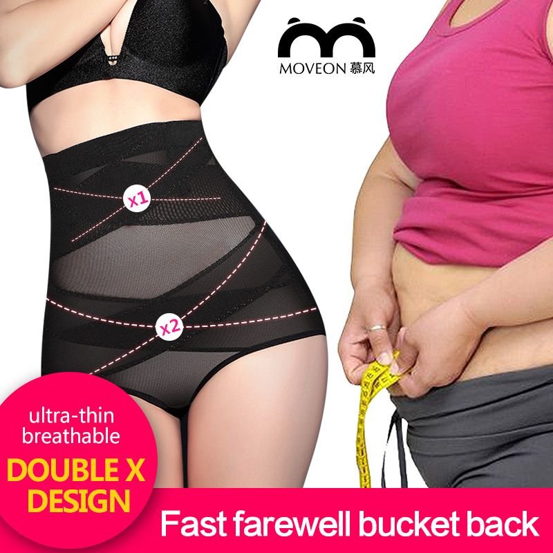 fa74a5bbe01 MOVEON Women Corrective Underwear Butt Lifter Panty Hot Body Shapers Waist  Trainer Tummy Control Panties Slimming Shorts-in Control Panties from  Women s ...