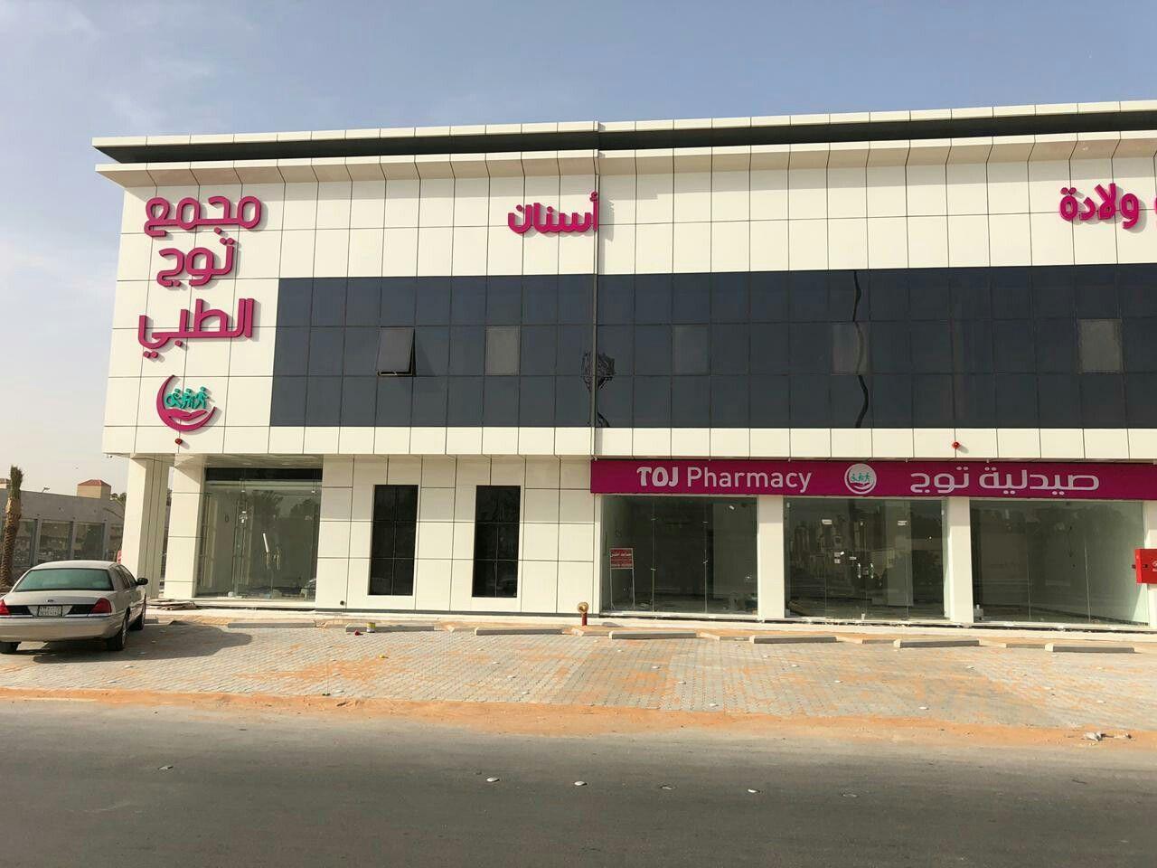 معارض للايجار بالرياض 0505264771 عقارات ايجار في الرياض حي قرطبة محلات ايجار فرصة استثماريه محل للإيجار موقع تجاري Outdoor Decor Decor Garage Doors