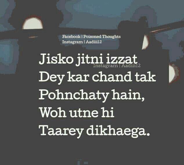 Na Thi Umr Itni Ayeza T Quotes Hindi Quotes And Poetry