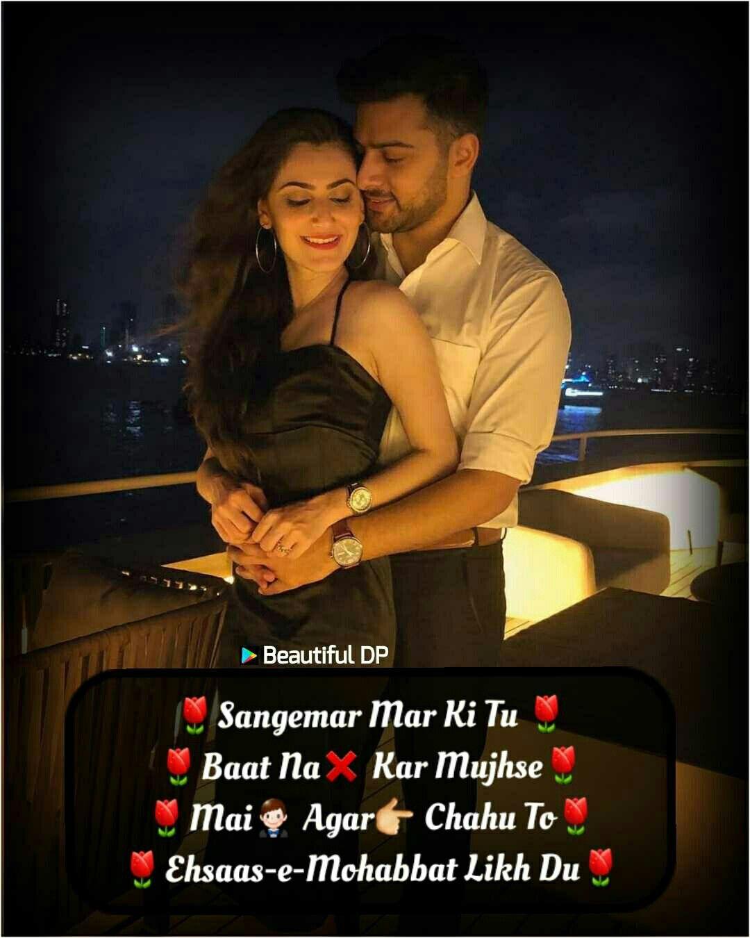 Hamari Adhuri Kahani Trailer Review Movies, Romantic