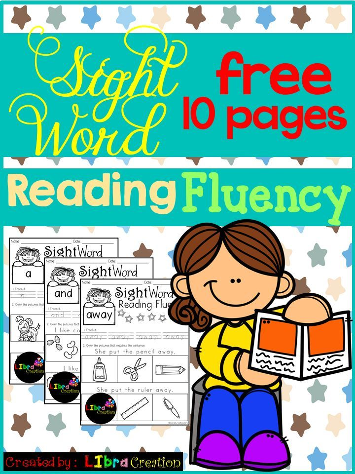 Sight Word Reading Fluency Free These freebies include 3 Free