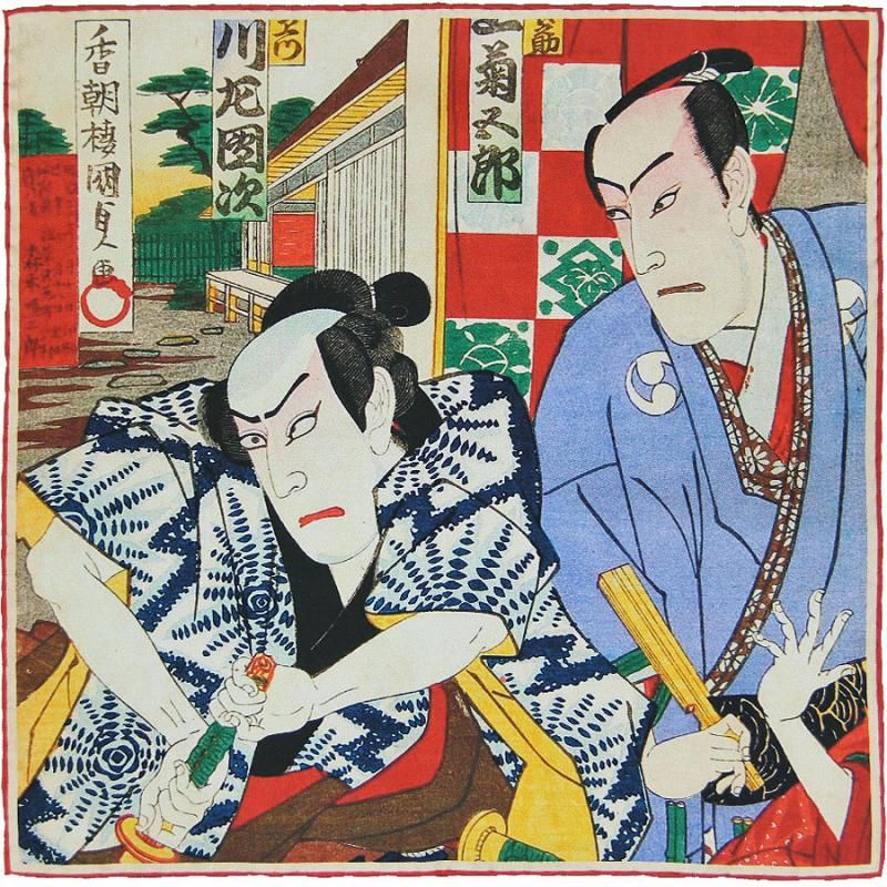 Silk Pocket Square - Uchiwa - Handrolled 40 x 40cm