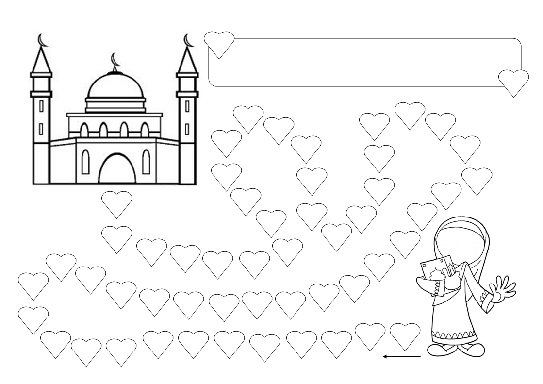Sticker reward charts Masjid and hearts or Ka'ba and