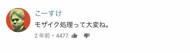 バレ キヨ 顔