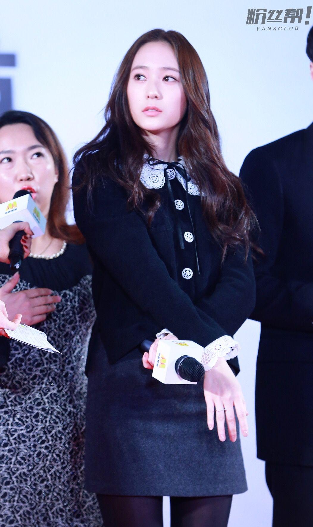 151218 Krystal @ 粉絲幫官微 微博 更新 - 《閉嘴!愛吧》發布會