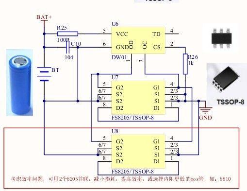 Dw01 Datasheet Pesquisa Google Technology Power Diagram