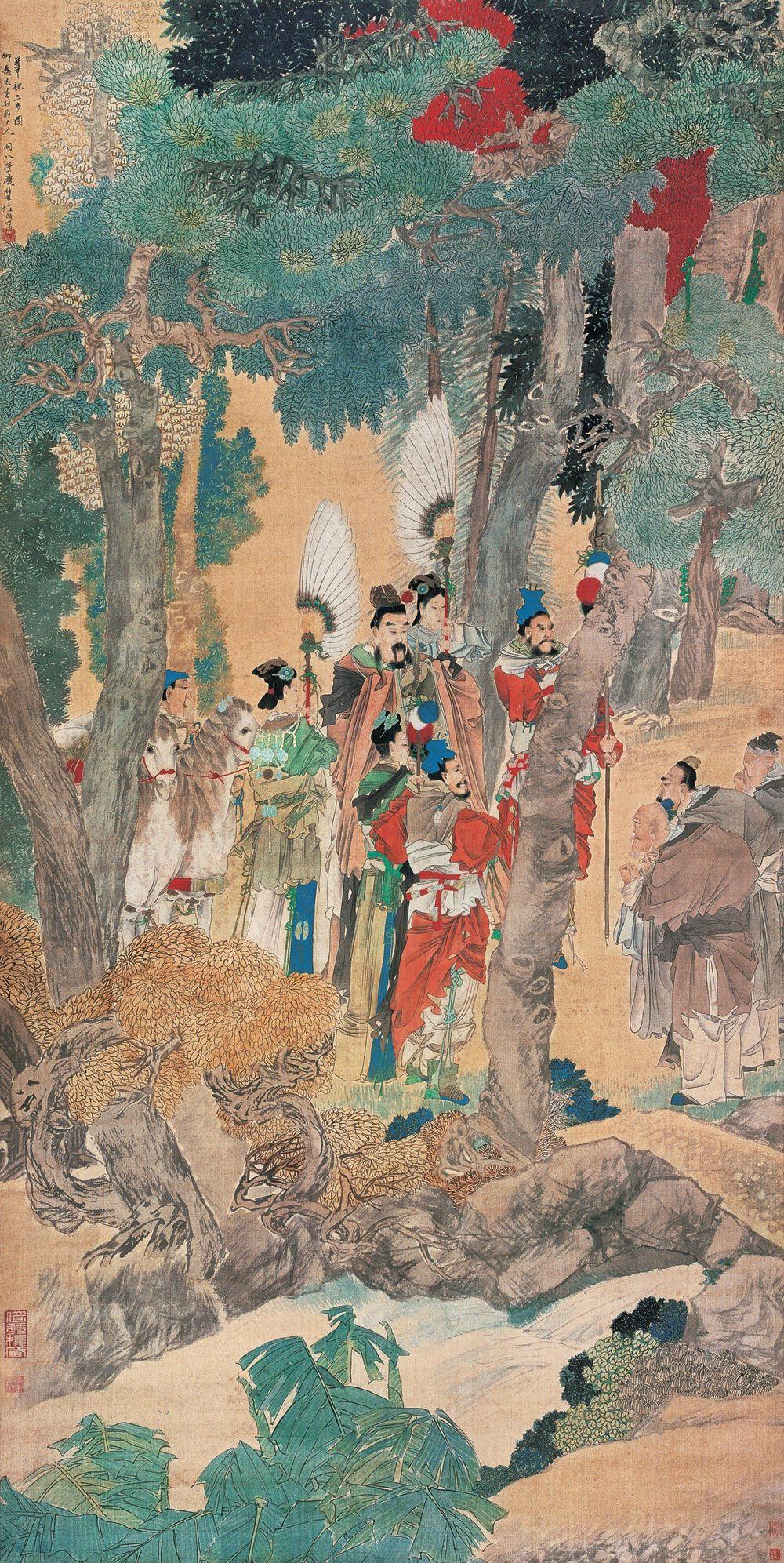 Vom Wesen Chinesischer Malerei Roger Goepper Amazon Com Books