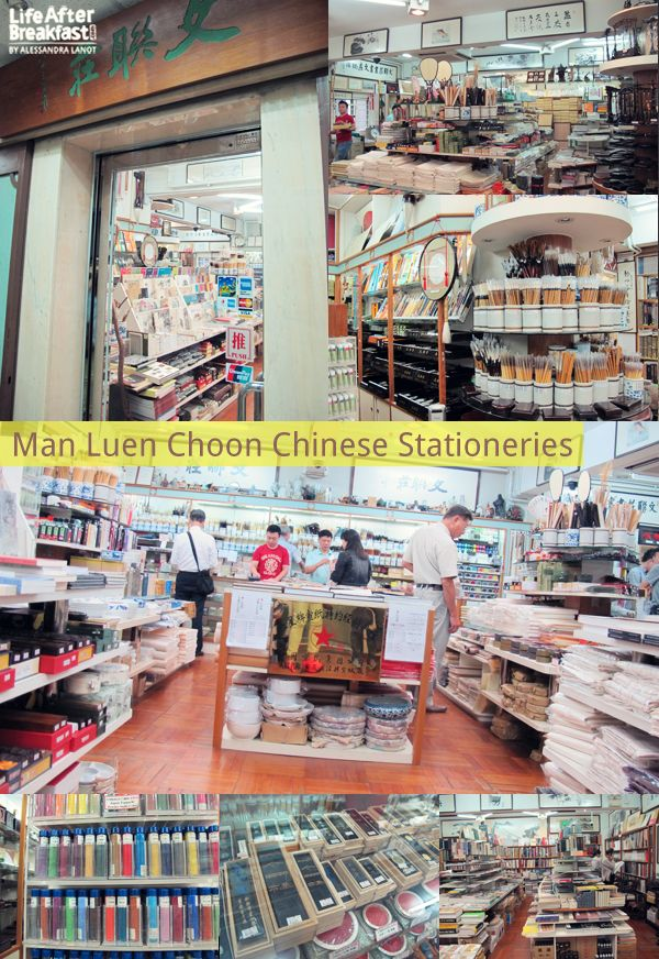 Craft Supplies Shopping in Hong Kong | Life After Breakfast